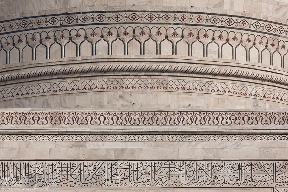 detail i love india - photo #47